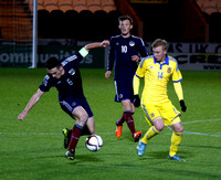 Scotland vs Ukraine (U21s)
